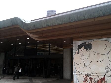 ryogoku0214.jpg