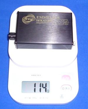 weight_sr71a.jpg